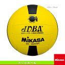 【ドッジボール ボール ミカサ】ドッジボール/練習球/軽量3号球(MGDB3SOFT)