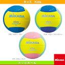 【ドッジボール ボール ミカサ】スマイルドッジボール/2号球/キッズ用(SD20)