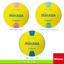 【ドッジボール ボール ミカサ】スマイルドッジボール/2号球(SDB2)