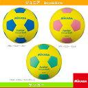 【サッカー ボール ミカサ】スマイルサッカー/軽量3号球/ジュニア(SF3J)