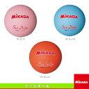 【ドッジボール ボール ミカサ】ソフトドッジボール/1号球(STD-1R)