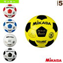 【サッカー ボール ミカサ】サッカーボール/検定球/4号球(SVC402SBC)