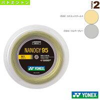 ナノジー95/NANOGY