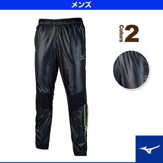 [航運 100 日元出售 ! 12 / 2 * 18:00 ~ 12 / 8 10:00] [美津濃體育服裝 (男裝 / UNI),MTC / 風衣褲子和男子的 (U2MF5501)
