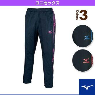 [航運 100 日元出售 ! 12 / 2 * 18:00 ~ 12 / 8 10:00] [美津濃體育服裝 (男裝 / UNI)] N XT / 風衣褲子 / 中性 (U2MF5510)