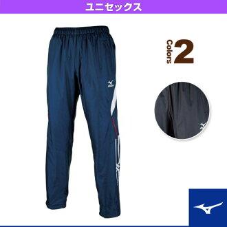 [航運 100 日元出售 ! 12 / 2 * 18:00 ~ 12 / 8 10:00] [美津濃體育服裝 (男裝 / UNI),風衣褲子/中性 (U2MF5520)