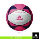 【バレーボール ボール アディダス】センサーフィット4.0/体育授業用/5号球(AV516)