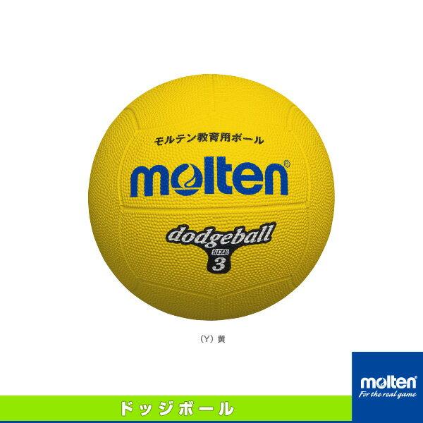 【ドッジボール ボール モルテン】ドッジボール/...の商品画像