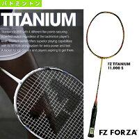 【バドミントン ラケット フォーザ】FZ TITANIUM 11000 S(TI11000S)の画像
