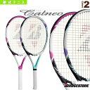 【テニス ラケット ブリヂストン】 Calneo 255/カルネオ 255(BRACT5/BRACT6)硬式テニスラケット硬式ラケット女性向き