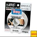 樂天商城 - 【オールスポーツ サポーターケア商品 D&M】ドクターミュース キネシオロジーテープ チタンプラス(DKB-25-X)
