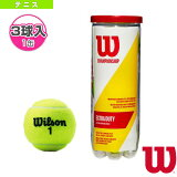 [ウィルソン テニスボール]CHAMPIONSHIP EXTRA DUTY/チャンピオンシップ・エクストラ・デューティー/1缶3球入(WRT100101)