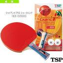 Tsp-025500-1