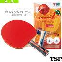 Tsp-025510-1