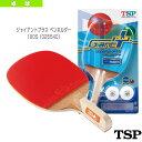 Tsp-025540-1