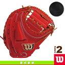 樂天商城 - 【野球 グローブ ウィルソン】Wilson Staff/硬式用ミット/捕手用(WTAHWPSTZ)