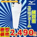 【野球 ウェア(メンズ/ユニ) ミズノ】練習用スペアパンツ/ヒザ2重/ジュニア(12JD6F8001)