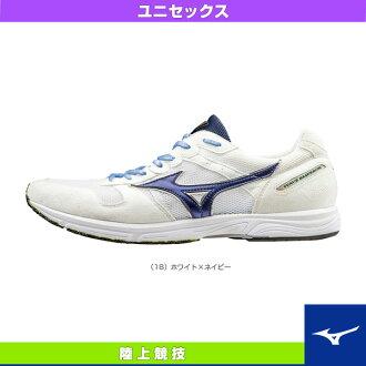 [美津濃慢跑鞋] Web 皇帝日本 /WAVE 皇帝日本 / 中性 (J1GA1675)