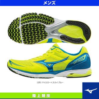 [美津濃慢跑鞋] Web 皇帝 /WAVE 皇帝 / 男人的 (J1GA1676)