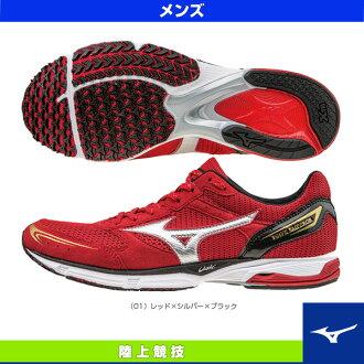 [美津濃慢跑鞋] Web 皇帝寬 /WAVE 皇帝全 / 男人 (J1GA1677)