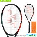 【テニス ラケット ヨネックス】Vコア デュエル ジー 97...