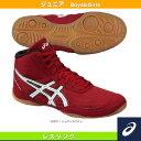 【レスリング シューズ アシックス】MATFLEX 5 GS/マットフレックス 5 GS/ジュニア(TWR334)