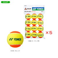 【テニス ボール ヨネックス】 マッスルパワーボール30/5ダース60個入り(TMP30BOX)の画像