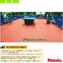 【卓球 コート用品 ニッタク】 [送料お見積り]Nittaku フロアマット(NT-3620)