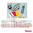 【卓球 コート用品 ニッタク】 ネットハイ100(NL-9597)