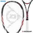 【ソフトテニス ラケット ダンロップ】ZAGG 100S(DR11207)