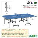 【卓球 コート用品 ユニバー】[送料別途]卓球台/内折セパレート移動式(NK-25)