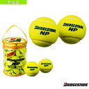 【テニス ボール ブリヂストン】NP 30球入『1袋』(BBA460T)