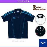 ゲームシャツ/ユニセックス - 68HB012 [卓球ウェア(メンズ/ユニ) ミズノ/mizuno] 【メンズ/ユニセックス 男女兼用】