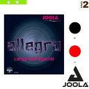 乒乓球 - 【卓球 ラバー ヨーラ】ヨーラ アレグロ(71353/71354/71358/71359)