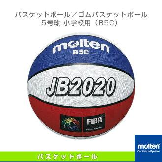 [航運 100 日元出售 ! 12 / 2 * 18:00 ~ 12 / 8 10:00] 熔籃球球籃球 / GM 籃球 / 5 球和小學 (B5C)