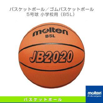 熔融的籃球球籃球 / GM 籃球 / 5 球和小學 (B5L)