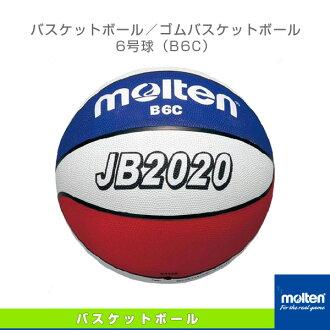 [航運 100 日元出售 ! 12 / 2 * 18:00 ~ 12 / 8 10:00] 熔籃球球籃球 / GM 籃球 / 6 彩球 (B6C)