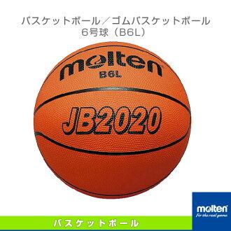 [航運 100 日元出售 ! 12 / 2 * 18:00 ~ 12 / 8 10:00] 熔籃球球籃球 / GM 籃球 / 6 彩球 (B6L)