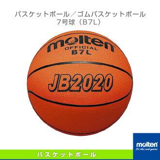 [航運 100 日元出售 ! 12 / 2 * 18:00 ~ 12 / 8 10:00] 熔籃球球籃球 / GM 籃球 / 7 球 (B7L)