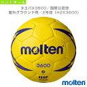 Mlt-h2x3600-1