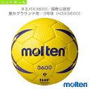 Mlt-h3x3600-1