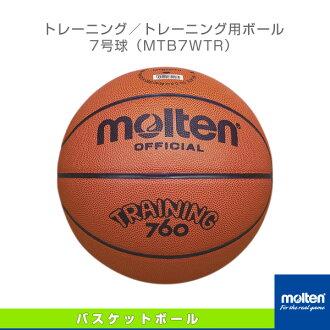 熔融的籃球訓練培訓 / 訓練球 / 7 球 (MTB7WTR)