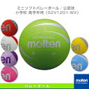 Mlt-s3v1200-1
