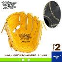 【野球 グローブ ミズノ】ビクトリーステージ/硬式・内野手用グラブ(2GW-16103)