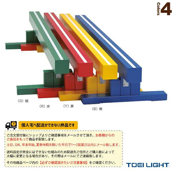 [TOEI 体育館用品設備・備品][送料別途]平均台200/指導用センターライン入り(T-2195)
