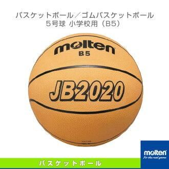 [航運 100 日元出售 ! 12 / 2 * 18:00 ~ 12 / 8 10:00] 熔籃球球籃球 / GM 籃球 / 5 球和小學 (B5)