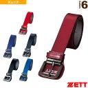 Zet-bx17-1