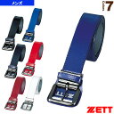Zet-bx61-1