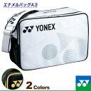 Ynx-bag1426-1
