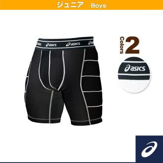 滑動短褲 (對男孩) Jr 滑動的 ASIC /ASICS 棒球褲 (BAQ02J)